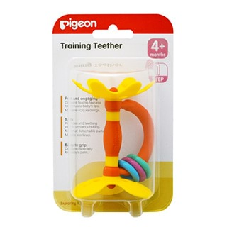 Image for Pigeon Training Teether - Step 1 from Amcal