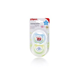 Image for Pigeon Calming Soother - Small Twin Pack from Amcal