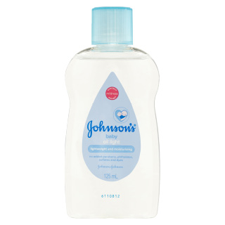 Johnson's Baby Oil - 200mL | Amcal