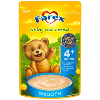 Image for Farex Baby Rice Cereal - 125g from Amcal