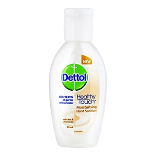 Image for Dettol Hand Sanitiser Moisturising - 50mL from Amcal